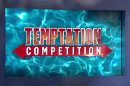 Big Brother 2017 Spoilers Week 5 - Temptation Competition Results!